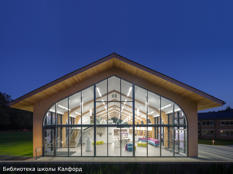 Culford Library