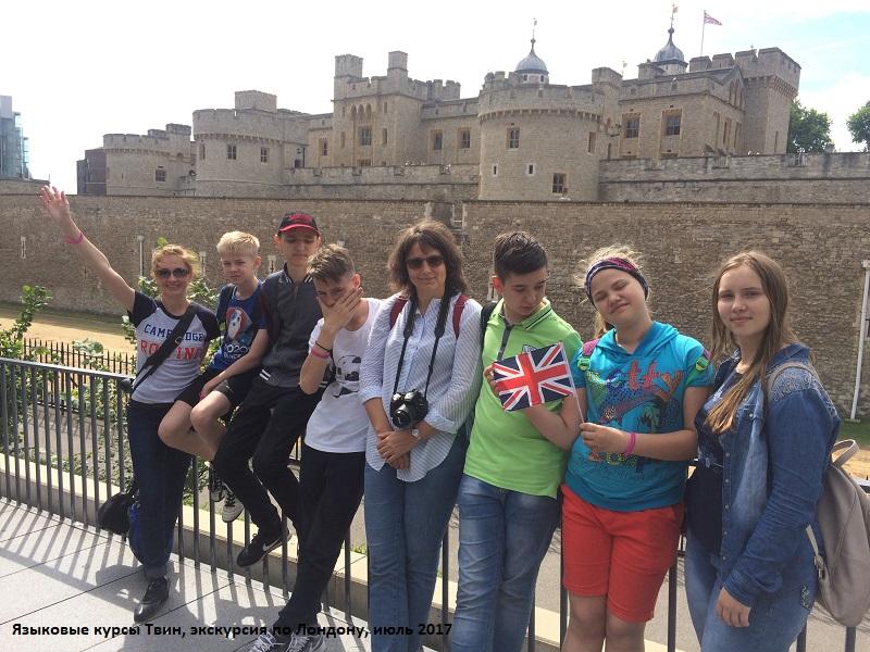 Языковая школа Твин, экскурсия по Лондону, июль 2017